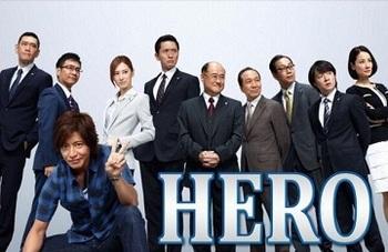 HEROxx.jpg