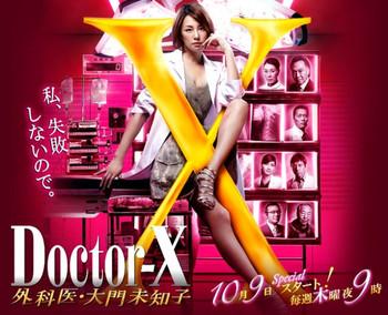 doctorx.jpg
